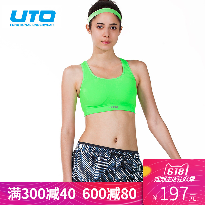 UTO Long-distance Sports Underwear Women's Quick-Dry Bra Running Fitness Yoga Gathering Ring-Free Vest Bra