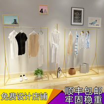 Clothing store display rack wrought iron gold clothing rack womens clothing store shelves childrens clothing floor hangers clothes racks