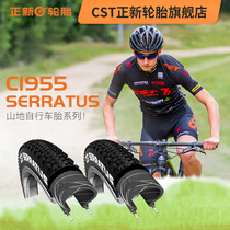 Antipuncture EPS C1955 26 inch 27.5 X1.95 for mountain tire steel wire tire of Zhengxin bicycle outer tire