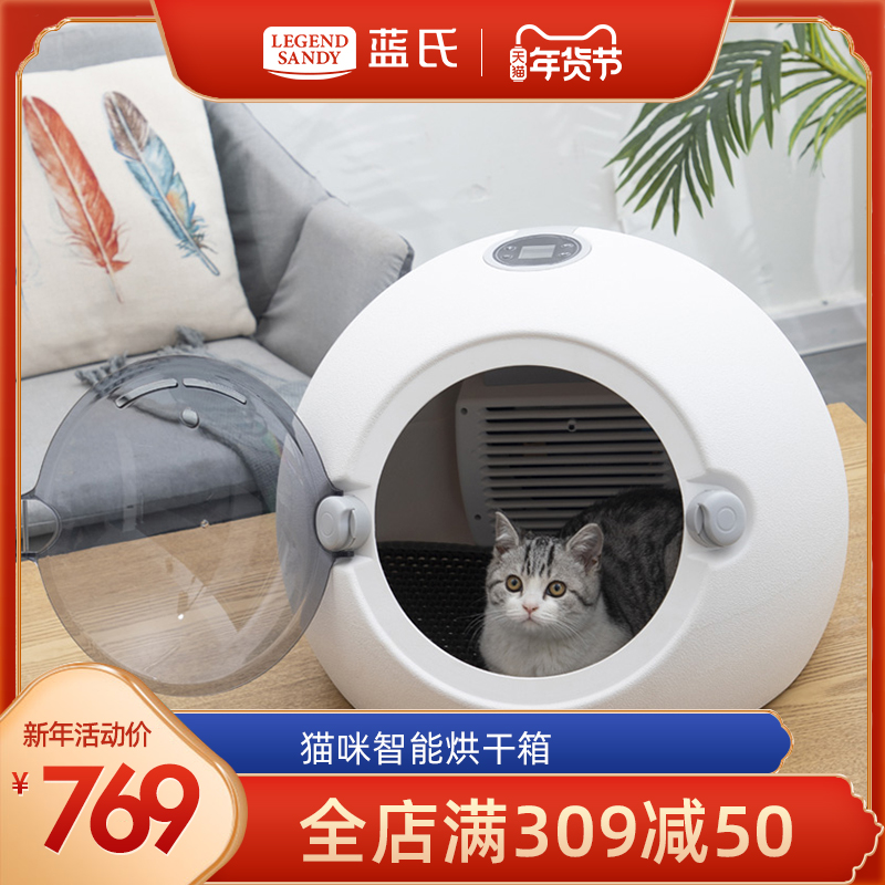 Pet dryer fully automatic dryer household cat bath small hair blower blower cat supplies