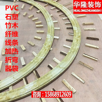 PVC Stone plastic Decorative line hot bend bamboo fiber heater blanket Background wall arc Bend Hot bend Bag