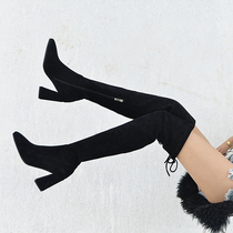 Slim stretch pointy coarse with sexy high heel black boots