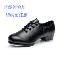 Male and female adult childrens section with tap dancing shoes soft bottom imitation leather Four Seasons can be entered at two o  clock female dance shoes