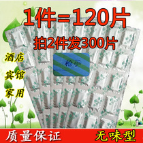 Tasteless electric mosquito incense tablets 120 pieces of domestic pregnant baby hotel inn to remove mosquitoes