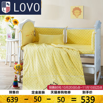 Carolina LOVO home textiles produced happy baby-cotton intercropping system the little yellow duck bedding 8 piece set (in advance)