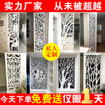Dongyang wood carving custom hollow carved panel cut off the Xuanguan flower grid screen solid wood TV background wall decoration suspended ceiling