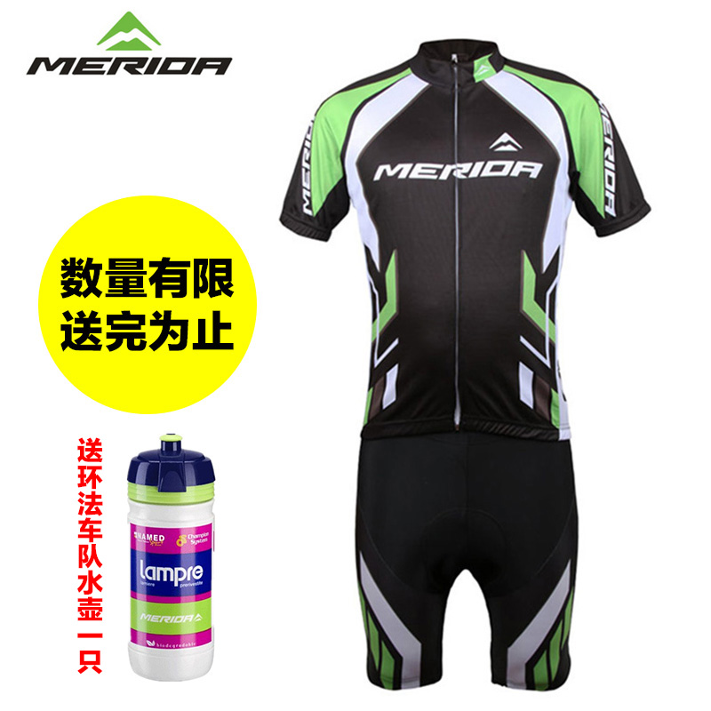 Merida bicycle cycling clothes authentic men and women summer short sleeve suits breathable speed-drying sports equipment