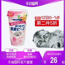 (direct) Jiale deodorant beads (added aromatic cat sand) 450ml Elegant Floral Fragrance