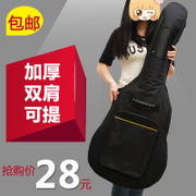 Guitar Bag Backpack with 38 inch Miantao folk classical 40 inch 41 inch wooden guitar bag with personality of students