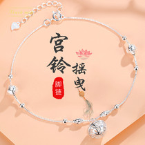 Ancient style anklet Court female sterling silver bell red rope ancient style birthday gift Tanabata Valentines Day gift to send girlfriend tide