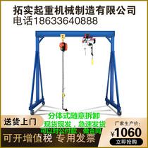 Custom removable mobile gantry hanger Lifting hand lifting gantry Small driving crane gantry