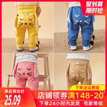Baby pants spring baby baby baby high waist big PP pants spring girl baby ass pants outside the spring harem pants