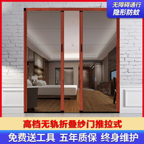 Custom trackless folding screen door Invisible anti-mosquito door Push stretch shrink organ type removable and washable ventilation screen door without drilling