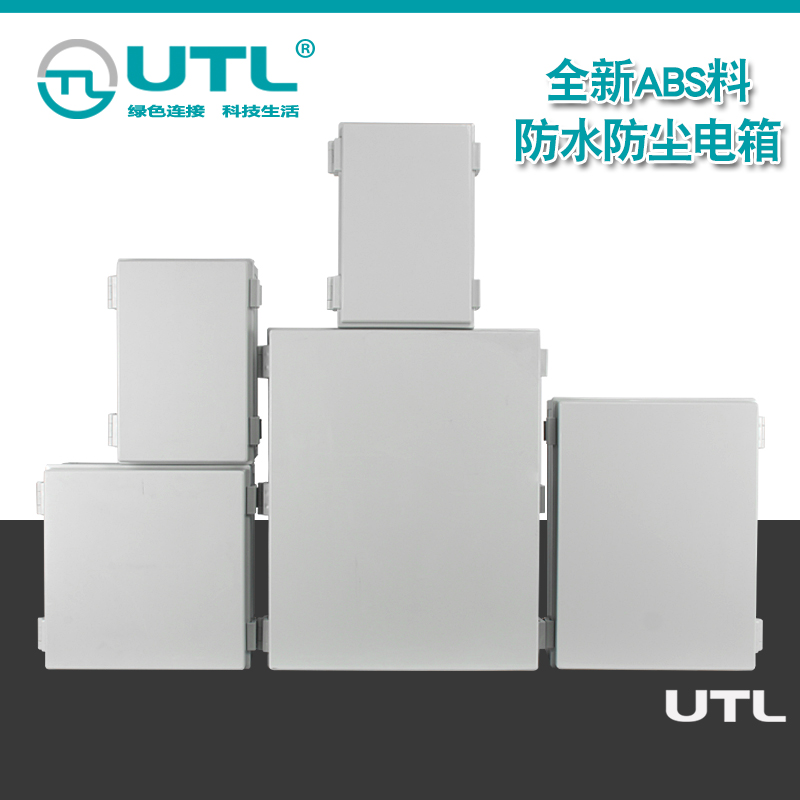 Utilion snap-on junction box waterproof junction box plastic base box distribution box ABS seal control box