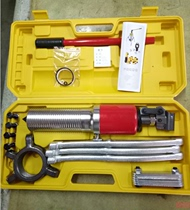 Overall hydraulic puller three-claw 5t10t20t30t50 ton bearing belt wheel disassembly tool puller