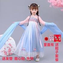 Girls hanfu dress super fairy little girl costume 襦 skirt fairy children retro Tang costume antique childrens summer