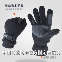 Thickened Equestrian Gloves Winter Gloves riding Gloves Lochmardy 8104078