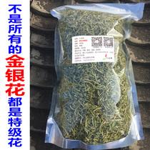 Eight oclock Honeysuckle herbal tea honeysuckle Tea Fire tea Fengqiu Special tea bulk 500g