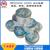 IMPA232452 232453 ship Asphalt waterproof Tape marine asphalt sealing Tape Seal silo Waterproof