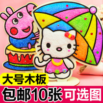 Large plank children snowflake mud Painting Pearl mud drawing board handmade clay coloring painting baby DIY puzzle production