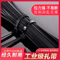 Factory direct sales black strap nylon strap belt 3 x 60-8 x 500 various specifications fixed buckle strap