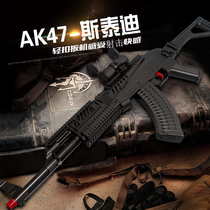 Steady tactical AK47 gun bursts of electric feed water egg Rob adult live-action CS child toy gun