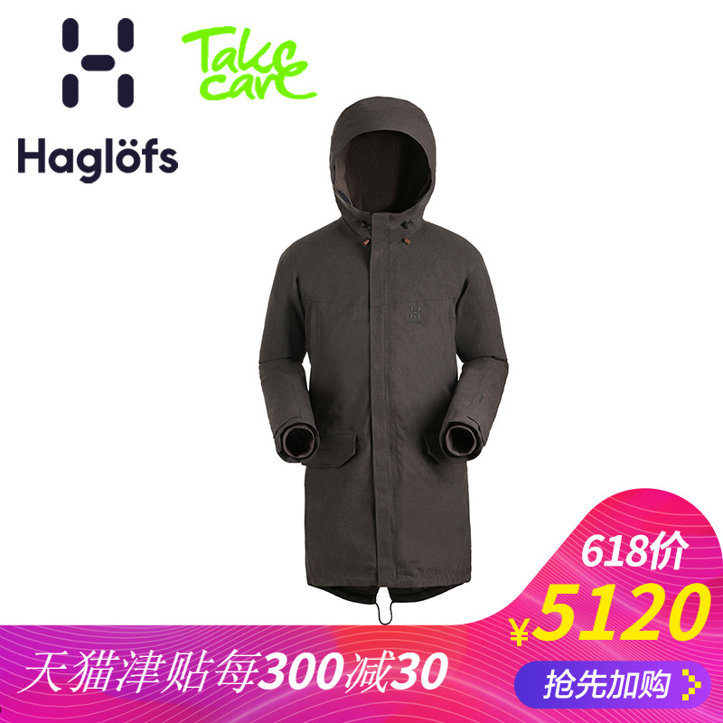 Haglofs Matchstick Men's Outdoor Sports Wind-proof, Water-proof, Air-permeable, Thickened and Heating Jacket 602725 Euro Edition