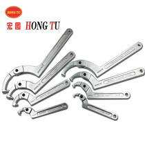 Round nut wrench adjustable hook type active wrench round head hook type Hook head Universal Multifunctional Crescent Wrench