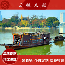 Jiaxing Nanhu Red Ship 1:1 Imitates Large Scale Landscape Decoration Projects Ship Internet Conference Model Wooden Ship Arrangements