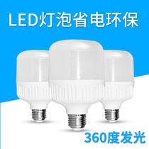 LED bulb three anti-lamp round bulb lamp energy saving bulb ultra bright white light E27 screw mouth Home Factory lighting