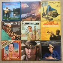 12 inch vinyl record LP jazz country music 5 dont repeat big names more