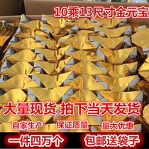 Gold ingot paper semi-finished gold ingot paper burning sacrificial supplies paper money Tomb-sweeping Day ancestor worship 40000