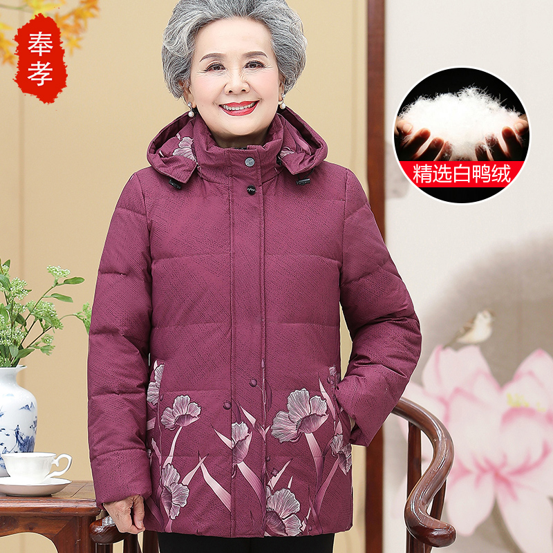 Middle-aged and elderly womens winter dress grandmother down jacket thickened old mother 60-70 years old 80 wife coat