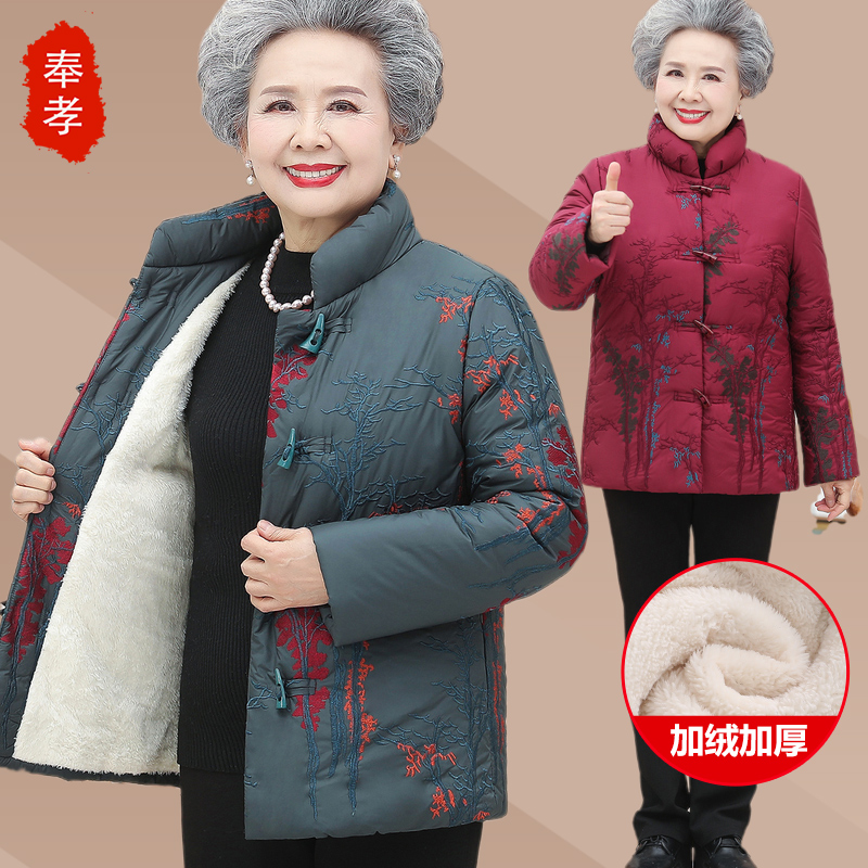 Middle-aged and elderly womens grandmother cotton coat plus-thick coat 60-70 years old 80 old mother dressed wife cotton wool