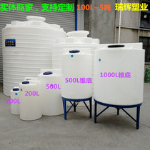 Thickener tendon material 500L1 tons 2 tons 3000 liters plastic mixing tank vertical dosing barrel detergent mixing bucket