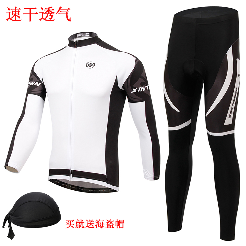 Summer cycling suit long sleeve suit for men and women speed-dry breathable highway mountain bicycle equipment bicycle bike suit large size