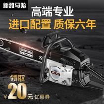 9808 chainsaw logging saw gasoline saw high-power imported household chainsaw small multifunctional tree-cutting machine artifact
