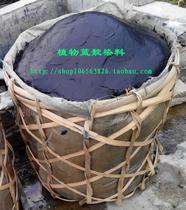 Indigo Dye tie dyeing batik dyeing plant indigo mud dye Guizhou soil indigo Indigo Dye 1000 g