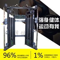 Little Bird Trainer multifunctional Integrated gantry combination home indoor fitness Equipment Commercial Gym