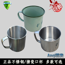 04 cup student unit force cup dispensing 07 stainless steel washing toothbrush brushing cup tooth cup military training cup
