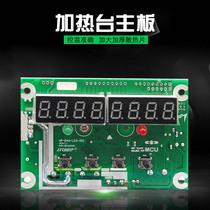 Jin Feng electric Taiwan board heating Taiwan accessories 1000W 2500W 4000W accessories motherboard