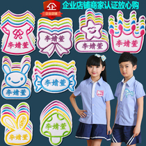 Embroidery name sticker can sew Kindergarten childrens name sticker baby name bar to quilt paste can be washed