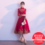 2017 new autumn and winter clothing toast Chinese bride wedding engagement dress skirt long sleeved women back