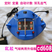 CD608 Portable quantitative electric pump Blow balloon high pressure pump with foot machine Air pump machine