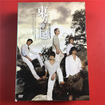 Japanese Edition All About Oriental Shenqi Season 3 6DVD Kaifeng D1171