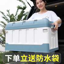 Car storage box trunk storage box car with stacked finishing box automotive supplies large full multi-functional storage box