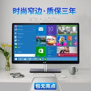 17 inch 19 inch 22 inch LCD monitor desktop game eye LED screen 24 inch IPS display computer