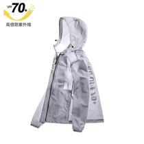 UPF70 профессиональная солнцезащитная одежда мужская летняя тонкая анти-УФ ледяная шелковая ультратонкая дышащая одежда для рыбалки для женщин