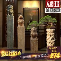 Tie horse pile stone carving antique chinese retro stone pillar lion Qingshi pillar bolt Ma Shi Creative Decorative Decoration