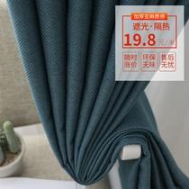 Le nouveau lineale de coton de rideau nordique de la salle de séjour d'ombre d'ombre de chambre à coucher démentant le linge de traitement plein